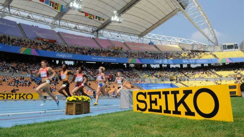 Seiko IAAF